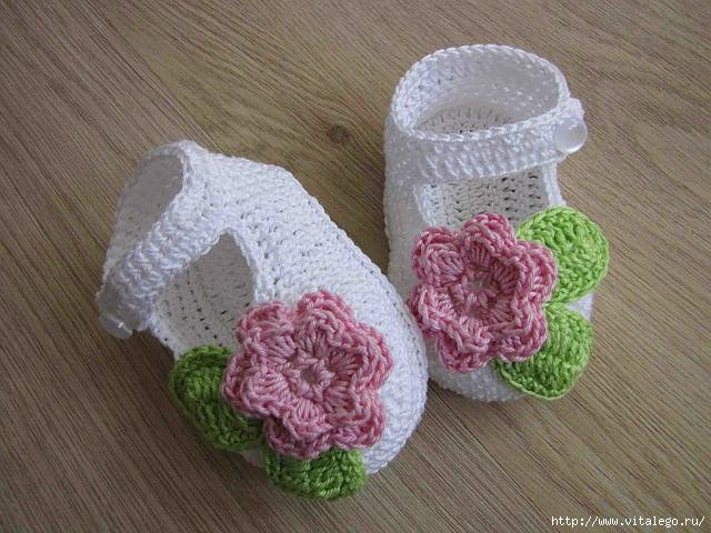 Часть 4 - Вязаные туфельки для