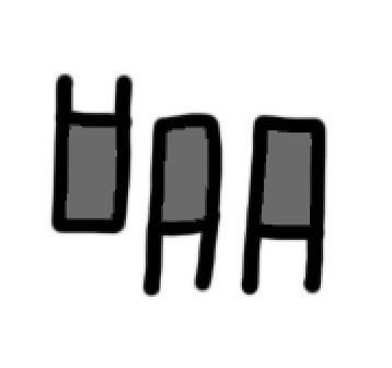 узоры-серые2 (358x336, 18Kb)