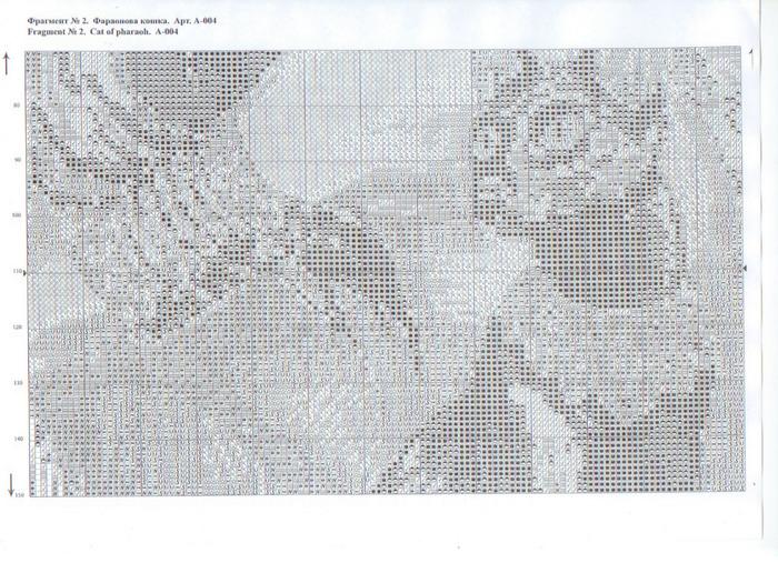 Схема 2 (700x507, 228Kb)