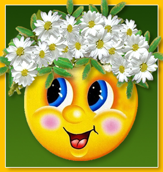 улыбка с веночком (567x598, 112Kb)