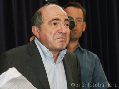 Berezovskiy_zagrustil (381x286, 12Kb)