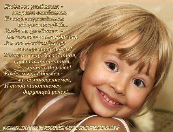 улыька (600x458, 664Kb)