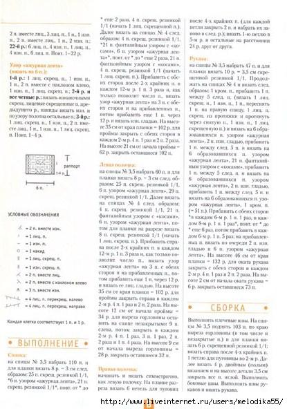 ен2 (415x592, 192Kb)
