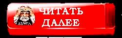 3996605_ChITAT__DALEE (250x79, 17Kb)
