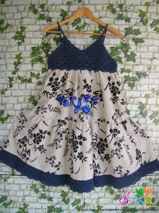 мода для полных женщин 2014 летние платья