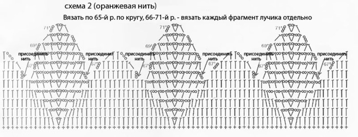 3744926_Chema122 (700x267, 68Kb)