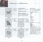 Превью 10 (700x678, 356Kb)