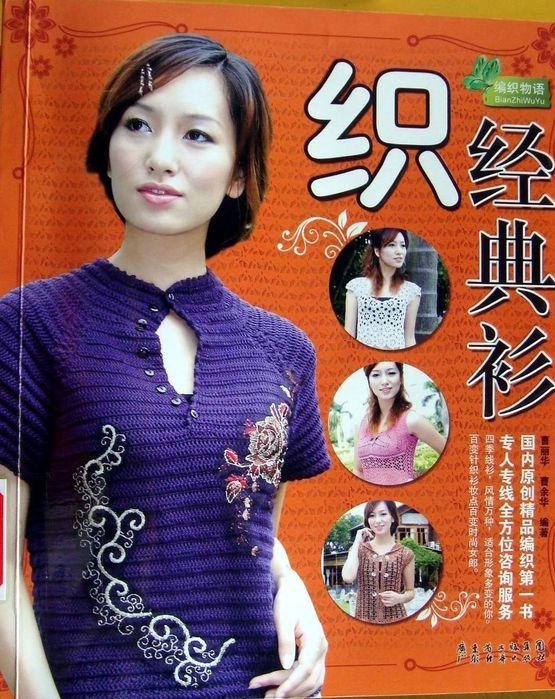 Bian Zhi Wu Yu(1) (555x700, 107Kb)