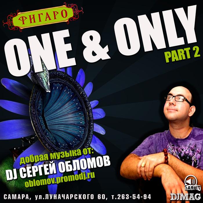 ONE & ONLY part2 @ Таверна Фигаро (27 июля) (700x700, 179Kb)