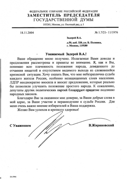 3822455_Jirinov (498x700, 172Kb)