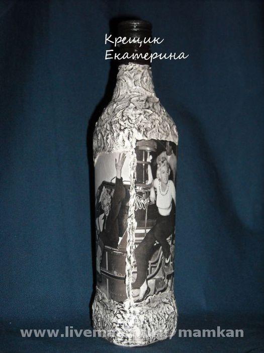 Бутылка Мужская 22 (525x700, 51Kb)