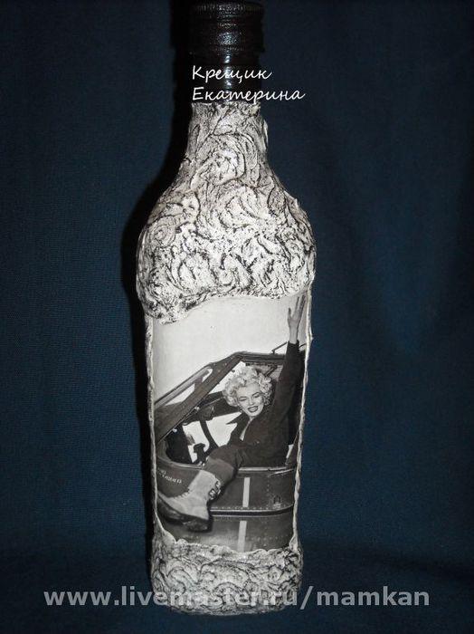 Бутылка Мужская 23 (524x700, 52Kb)