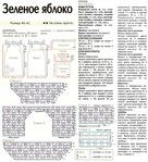 Превью 24 (638x700, 220Kb)