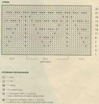 Превью 59 (472x496, 82Kb)