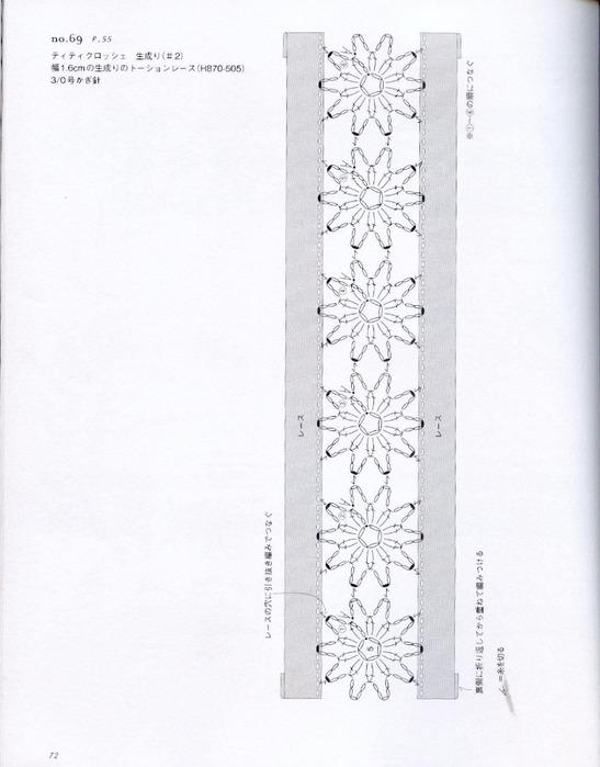 72 (547x700, 80Kb)