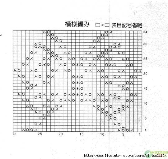 2 (540x511, 163Kb)