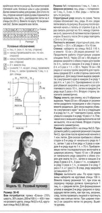 кат1 (336x700, 102Kb)