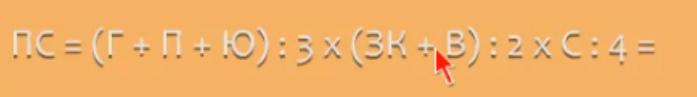 формула идеальной презентации/4030949_ (697x97, 55Kb)