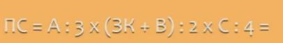 формула идеальной презентации/4030949_ps (406x62, 23Kb)