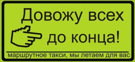 Tablichki_001 (450x209, 24Kb)