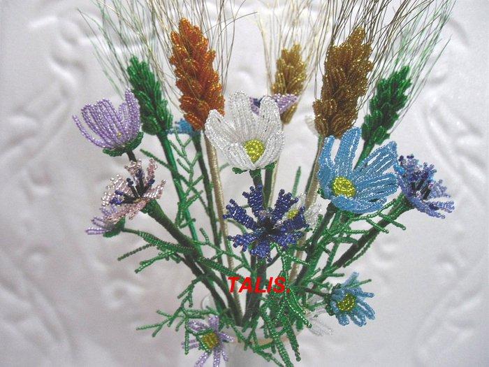 Букет полевых цветов из бисера - игра секрет из бисера 6 - галерея работ Букет из нежнейших полевых цветов .