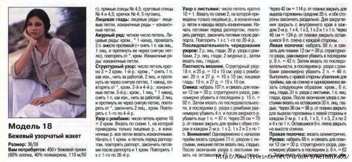 гг1 (698x322, 186Kb)