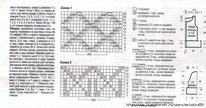 гг2 (698x366, 171Kb)