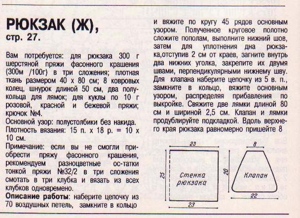 4433838_1075563 (608x443, 81Kb)