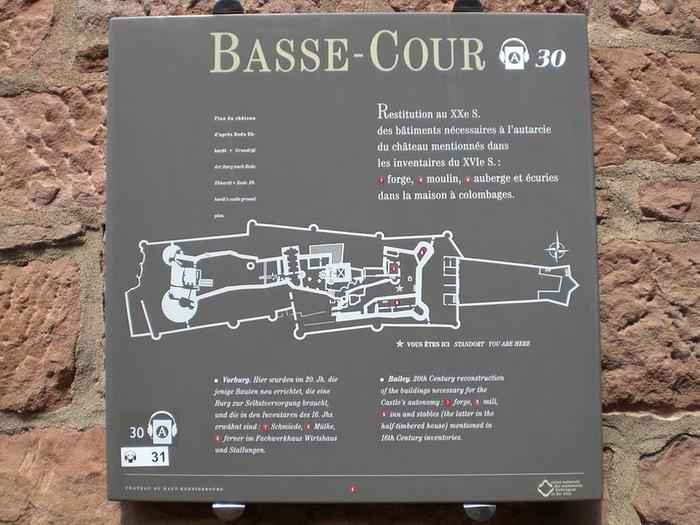 Замок Верхний Кенигсбург (Chateau du Haut-Koenigsbourg) 15646