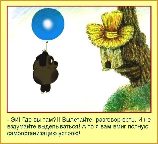 4309103_5__Eto_JJ_nesprosta (629x574, 81Kb)