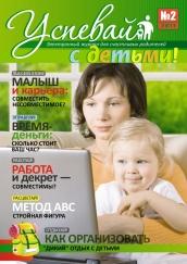 magazin-small2 (172x243, 42Kb)