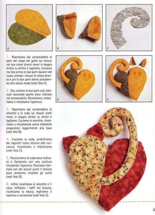 К Дню Святого Валентина - Страница 4 - Форум