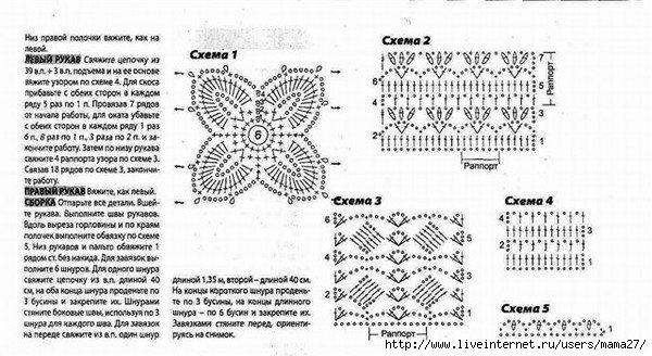 CASACOVERDE2 (600x328, 161Kb)