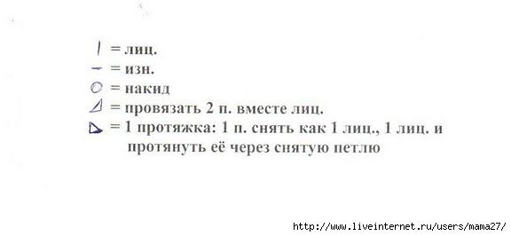 0_4ac64_57c88373_XL (576x266, 34Kb)