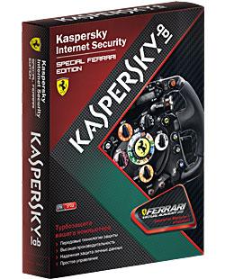 3089600_Kaspersky_Intern_4df49dda82cfa (250x310, 30Kb)