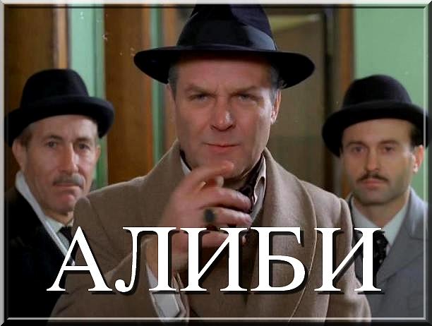 alibi_myparis (612x462, 137Kb)