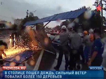Ураган в Москве (416x312, 28Kb)