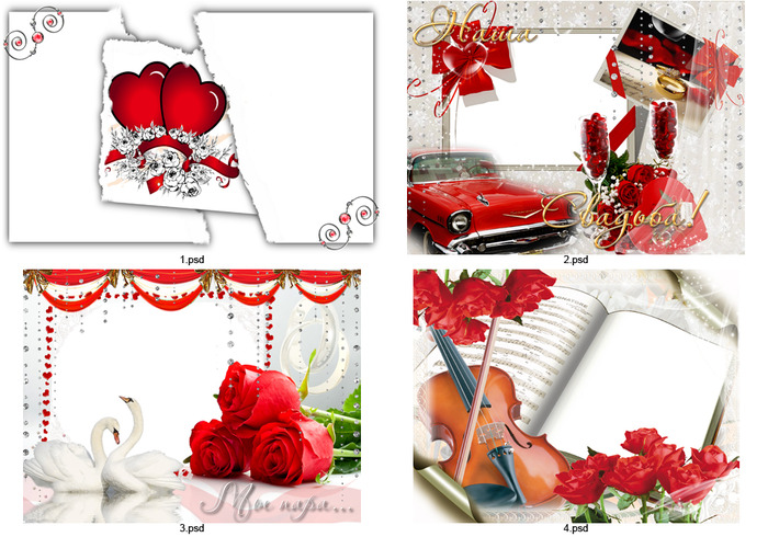 Симпатичные свадебные рамки скачать