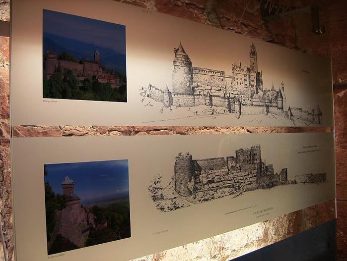 Замок Верхний Кенигсбург (Chateau du Haut-Koenigsbourg) 58618