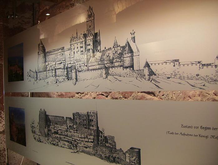 Замок Верхний Кенигсбург (Chateau du Haut-Koenigsbourg) 96619