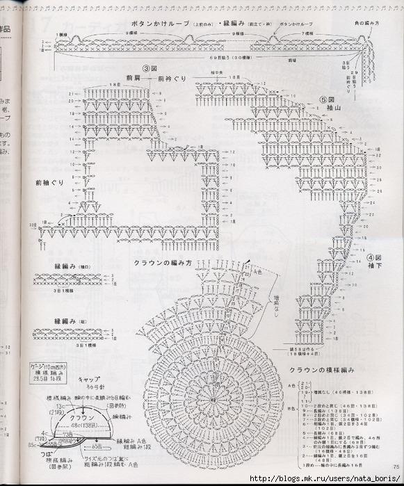 75 (581x700, 310Kb)