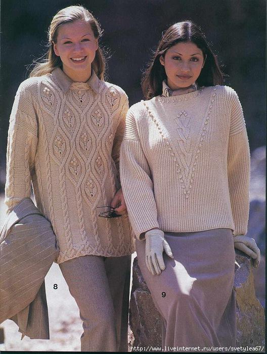 2 пуловера (528x700, 268Kb)