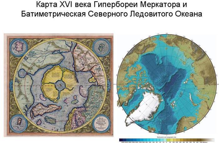 4515221_Karta_XVI_veka_Giperborei_Merkatora_i_Batimetricheskaya_Severnogo (700x456, 72Kb)
