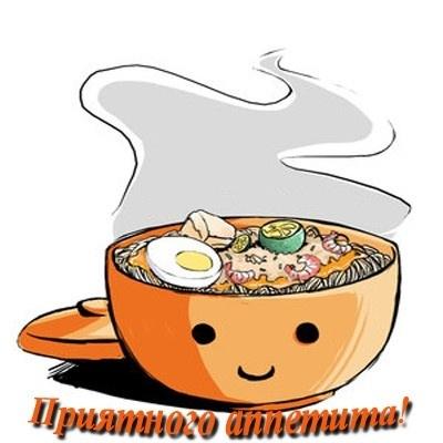 http://img1.liveinternet.ru/images/attach/c/3/76/60/76060707_inf.jpg