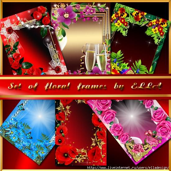 set-of-floral-frames (550x550, 283Kb)