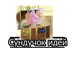 1312052086_watermark (251x187, 34Kb)