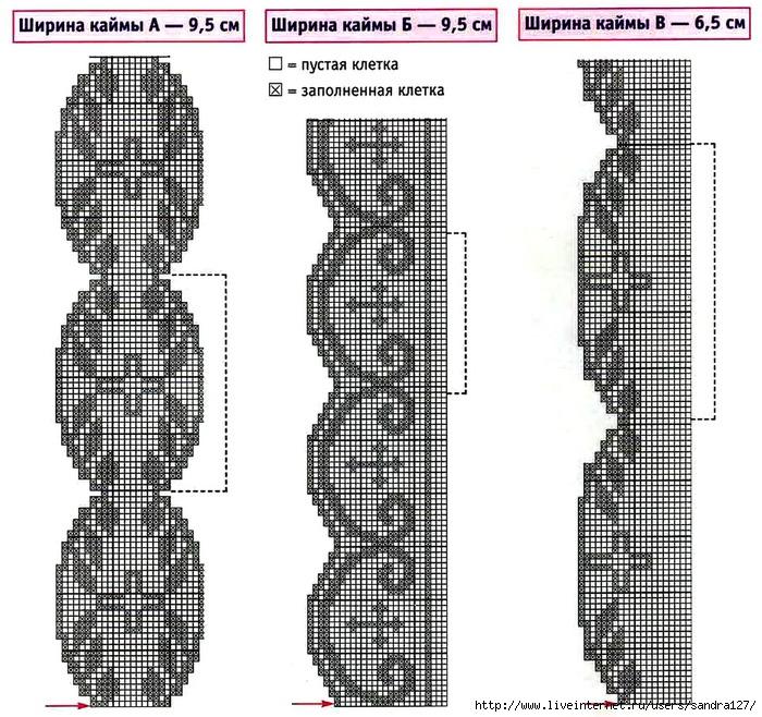 Tri-uzora-k-Rozhdestvu.-Shema-vyazaniya (700x658, 352Kb)