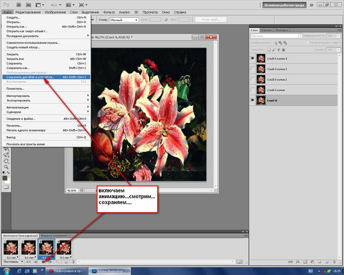 физической нагрузке эффект стерео для фотошопа через айфон основные материала которые