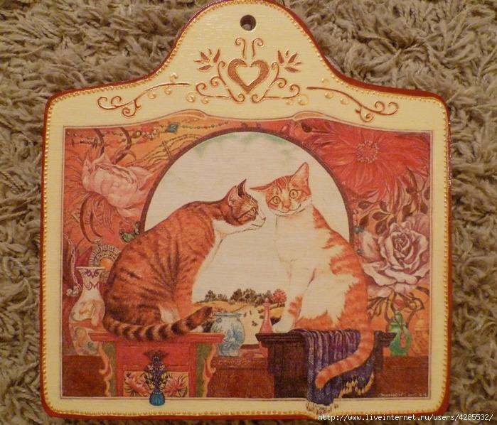 доска кошки (700x598, 330Kb)