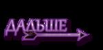 Превью ИС (316x154, 25Kb)